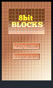 8bit BLOCKS