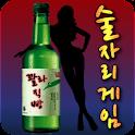 [강추] 꽐라직빵 술자리게임 logo