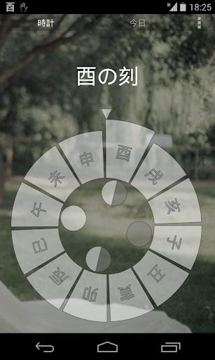 アナログ時計 おすすめアプリランキング -Appliv