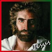 Lead Us Jesus