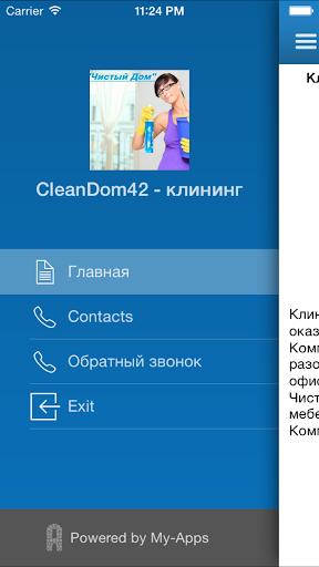 CleanDom42 - клининг