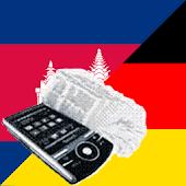 Khmer German Dictionary