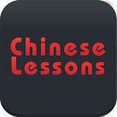 Mandarin Chinese Audio Course