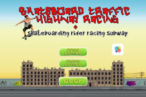滑板交通地铁运行