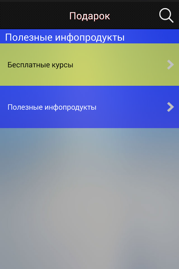 Создай сайт для бизнеса- screenshot