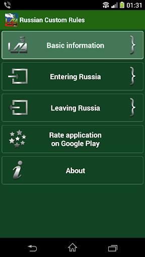Russian Custom Rules