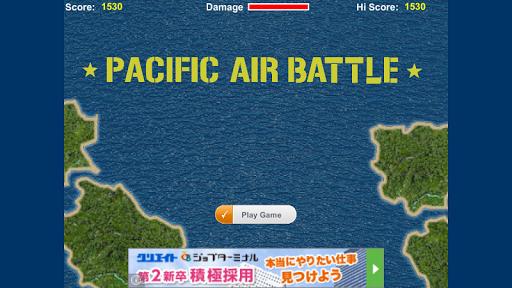 環太平洋空中戦 - 1943