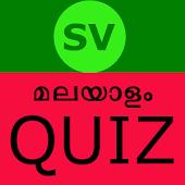 Malayalam GK Quiz