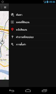 Bribespot Thailand- screenshot thumbnail