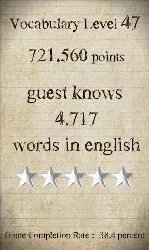 Vocabulary Quiz Game En-De