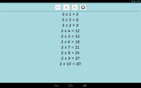 Maths Multiplication Table - screenshot thumbnail