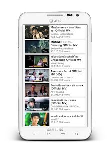ฟังเพลงฟรี : มากกว่า 5000 เพลง - screenshot thumbnail