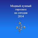 Модный лунный гороскоп 2014 icon