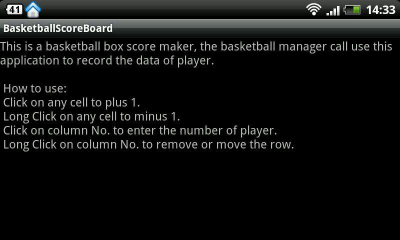Basketball Boxscore Maker - screenshot