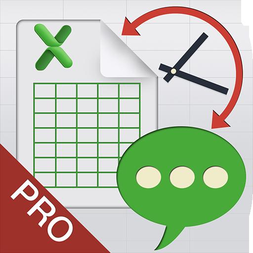 SMSToExcel Pro - 短信备份利器 工具 App LOGO-APP試玩