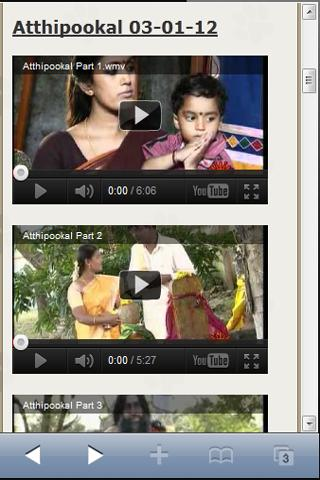 Tamil TV Shows Serials Live TV - screenshot