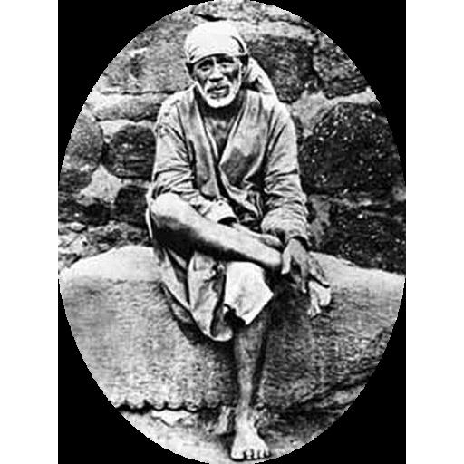 Shirdi Sai Baba Shej Aarti LOGO-APP點子