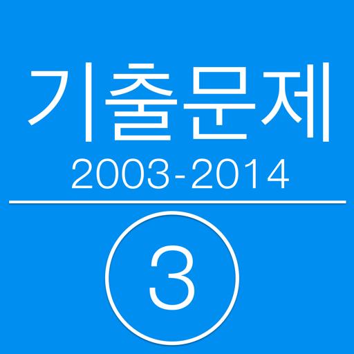 Korea Sunung Math 2003-2014 B3 LOGO-APP點子
