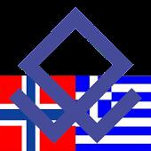 Norwegian Greek Dictionary