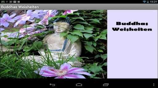 玩免費健康APP|下載Buddhas Weisheiten app不用錢|硬是要APP