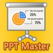 PPT Master (파워포인트 리모콘)