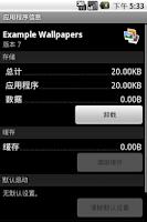 Screenshot of Quick uninstaller