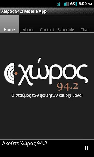 玩音樂App|Χώρος 94.2 || Xoros 94.2免費|APP試玩