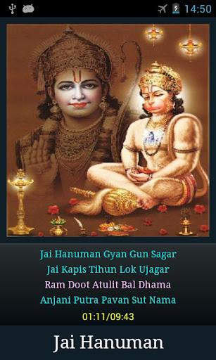 Hanuman Chalisa by Zenia Technologies (Google Play, United