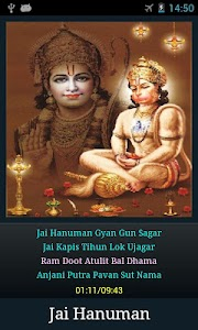 Hanuman Chalisa screenshot 7