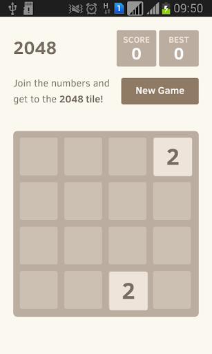 2048 益智 App-愛順發玩APP