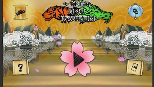 虎和龙传说