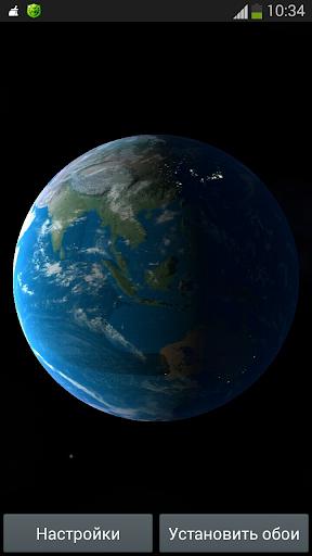 免費下載個人化APP|planet Earth app開箱文|APP開箱王