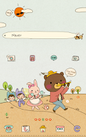 Screenshot of Sing the song(A flute bear)