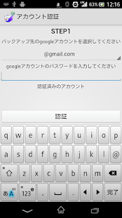 EML plus SMS to Cloud - screenshot thumbnail