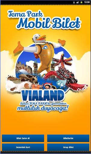 【免費娛樂App】Vialand Mobil Bilet-APP點子