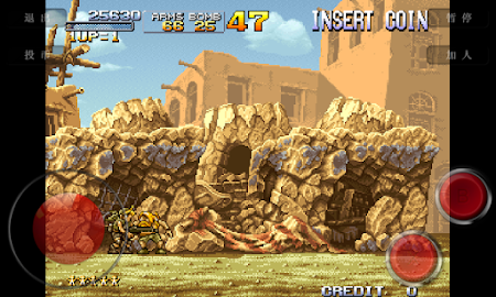 Classic Arcade2-Metal Slug 2 1.0.2 screenshot 211338