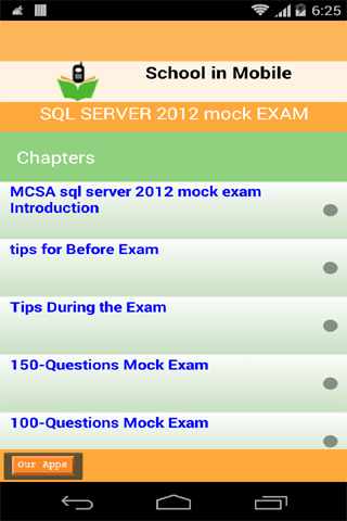 SQL Server 2012的模擬考試