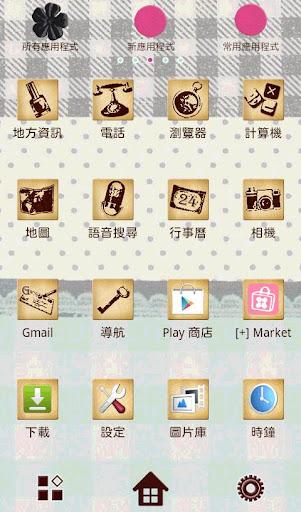 植物&方格 for[+]HOME 個人化 App-愛順發玩APP