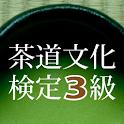 Culture of tea ceremony icon