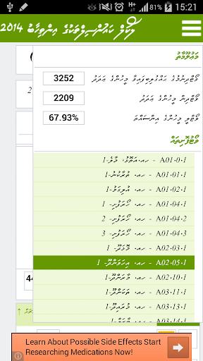 【免費書籍App】LC2014 Results-APP點子