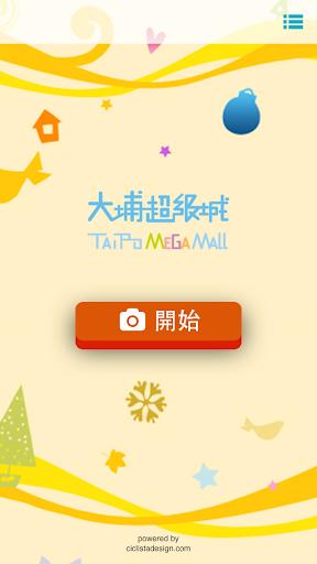 免費生活App|AR 大埔超級城|阿達玩APP