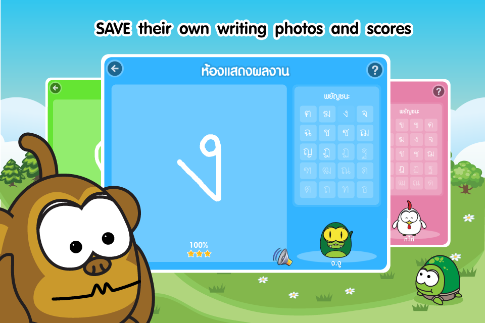 Thai Alphabet Handwriting Game - screenshot