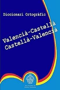 Diccionari Valencià Castellà - screenshot thumbnail