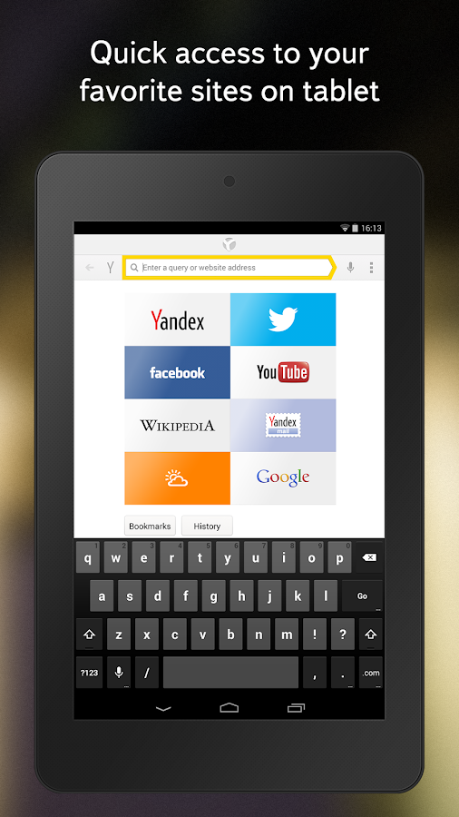 Yandex.Browser - screenshot
