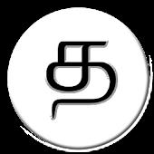 Tamil TV Programmers