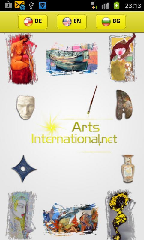 Arts International- screenshot