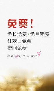 ROOT大師免費官方下載2014_ROOT大師 v1.7.9-hao123下載站
