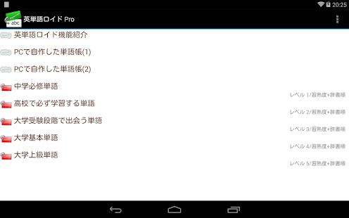 Eitangoroid- screenshot thumbnail