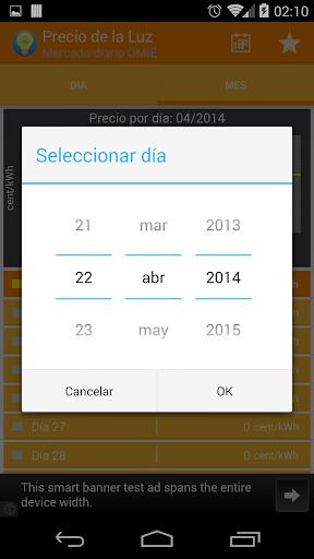 【免費財經App】Precio de la Luz-APP點子