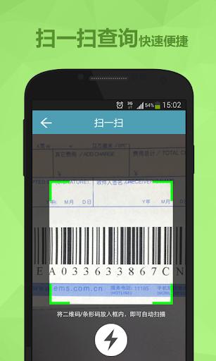 大台灣新聞網
